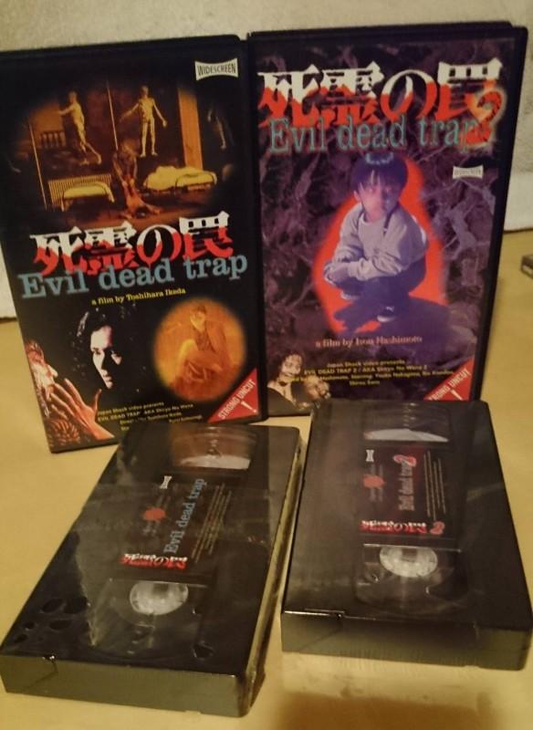 Evil Dead Trap 1+2 - VHS