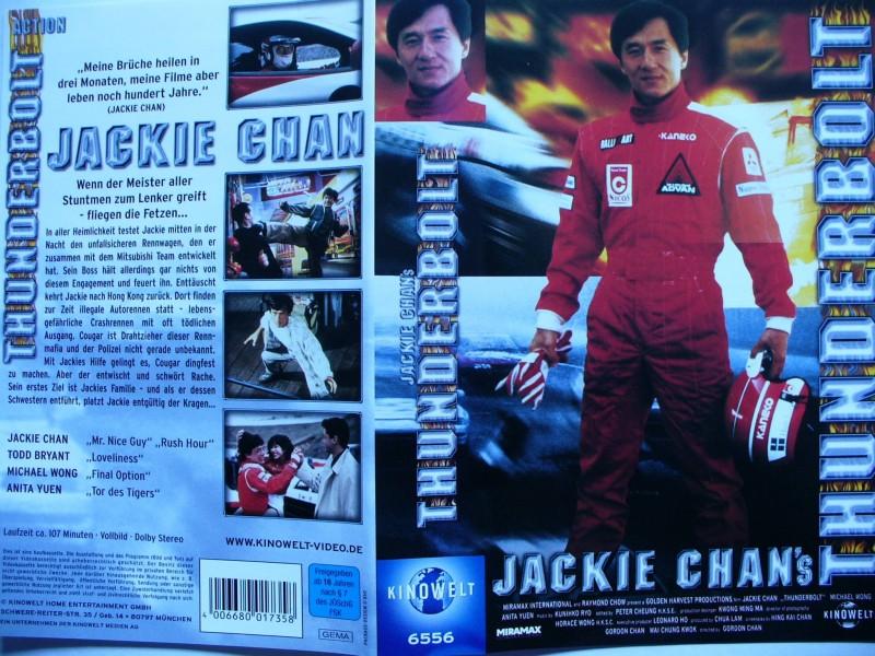 Thunderbolt ...  Jackie Chan, Todd Bryant ...  VHS !!!