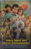 Alles hört auf mein Kommando (Tom Hanks) PAL Cannon VHS (#2)