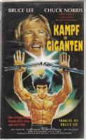Kampf der Giganten ( Bruce Lee / Chuck Norris )