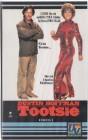 Tootsie (Dustin Hoffman) PAL United VHS (#16)