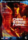 China Strike Force - Mark Dacascos, Coolio, Aaron Kwok - DVD