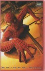 Spider-Man PAL Columbia Tristar VHS (#8)
