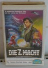Die 7.Macht (Ti Lung) Starlight Gro�box no DVD uncut TOP ! !
