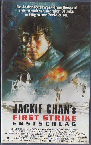 First Strike (Jackie Chan) PAL Constantin VCL VHS (#16)