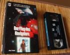 Der Flug des Navigators 1986 VHS CBS Sarah Jessica Parker