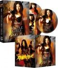 Battle Girls vs. Yakuza 1+2 - Mediabook - Limitiert - uncut