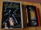 Das siebte Zeichen 1988 VHS Erstauflage RCA Columbia 1989