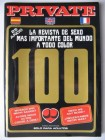 PRIVATE 100 25 Jahre Jubiläum - NEUwertiges TOP HC-Magazin!