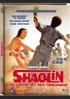 Shaolin - Die Rache mit der Todeshand - Mediabook - Uncut