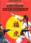 Das Todeslied des Shaolin - Uncut - DVD