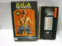 2848 ) Bavaria Video Ninja the master Java Tigers