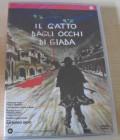 Giallo : Die Stimme des Todes - Antonio Bido DVD Import