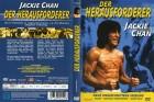 Jackie Chan - Der Herausforderer - UNCUT