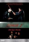 Gonin 2 - uncut