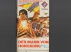 DER MANN VON HONGKONG - Nur HARTBOX ohne Kassette RARIT�T