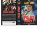 POLICE STORY 1 - Jackie Chan - klein Cover VHS RAR