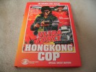 DVD - Ultra Force - Hongkong Cop - Eyecatcher Hartbox Cov. A