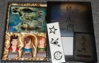 Dragon Tiger Gate DTS Limited Collector´s Boxset Deltamac