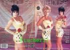 VCA - Hothouse Rose - Victoria Paris - Jeanna Fine