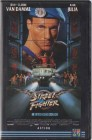 Street Fighter PAL VHS United (#10)