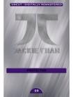 Jackie Chan - The Protector - LE (deutsch/uncut) NEU+OVP