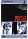 PSYCHO - DAS ORIGINAL - ALFRED HITCHCOCK COLLECTION