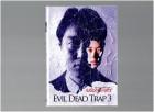 Evil Dead Trap 3