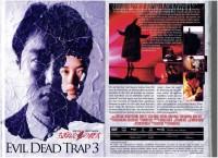 Evil Dead Trap 3 Große Hardbox