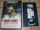Jackie Chan�s First Strike (VHS)