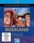 Discovery HD Atlas: Russland [Blu-ray] OVP