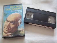 Der Dieb von Bagdad  -VHS- mit Glasbox