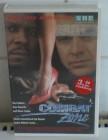 Combat Zone (Robert Urich) VMP Großbox no DVD uncut TOP ! !