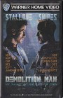 Demolition Man PAL VHS Warner (#09)