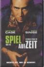 Spiel auf Zeit - Snake Eyes PAL VHS Touchstone (#10)