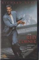 Red Corner PAL VHS MGM(#12)