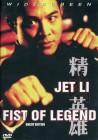 Fist of Legend - Uncut Edition (Jet Li)