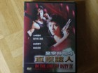 In the Line of Duty 4 (RC 3 DVD, uncut)