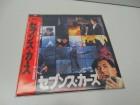 LD LASERDISC // the seventh curse japan