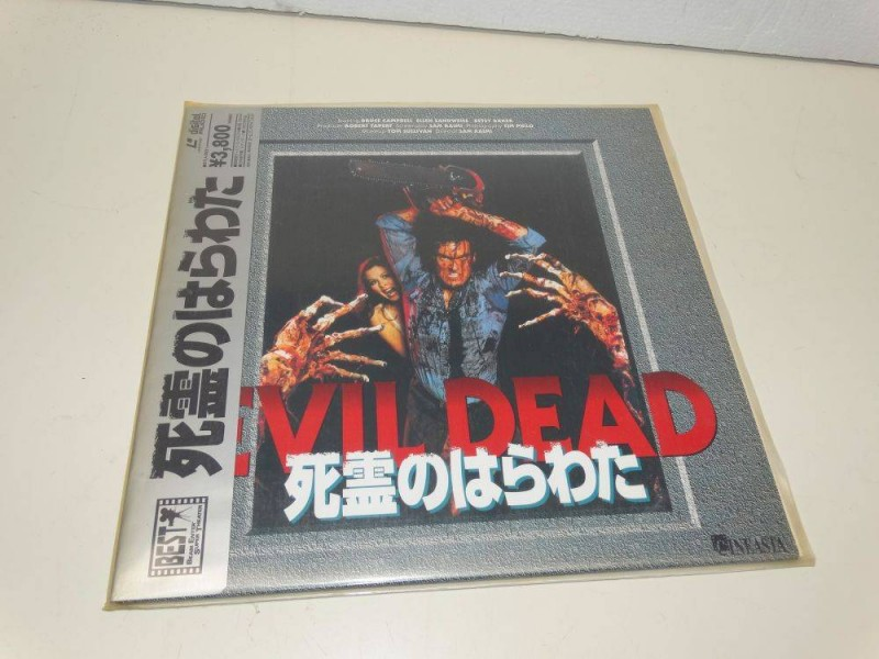 LD LASERDISC // evil dead japan