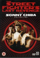 The Street Fighters Last Revenge - Sonny Chiba - English