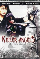 Killer Angels - OVP