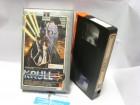 A 1426 ) Krull  / RCA silber