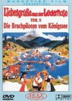 Liebesgrüße aus der Lederhose Teil 5 DVD Marketing Film,RAR