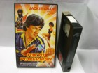 A 1467 ) Jackie Chan Tokyo Powerman / New Vision