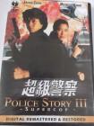 Police Story - Der Supercop - Jackie Chan in Unterwelt