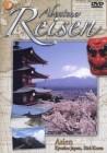 Abenteuer Reisen - Asien: Kyushu-Japan, S�dkorea DVD OVP