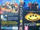 Evolution ... David Duchovny, Julianne Moore, Orlando Jones