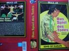 Das Spiel des Todes ... Bruce Lee