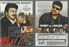 Story of a Killer  (4913255,NEU,OVP)